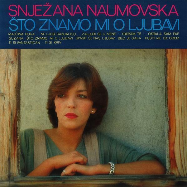 Snježana Naumovska все песни в mp3