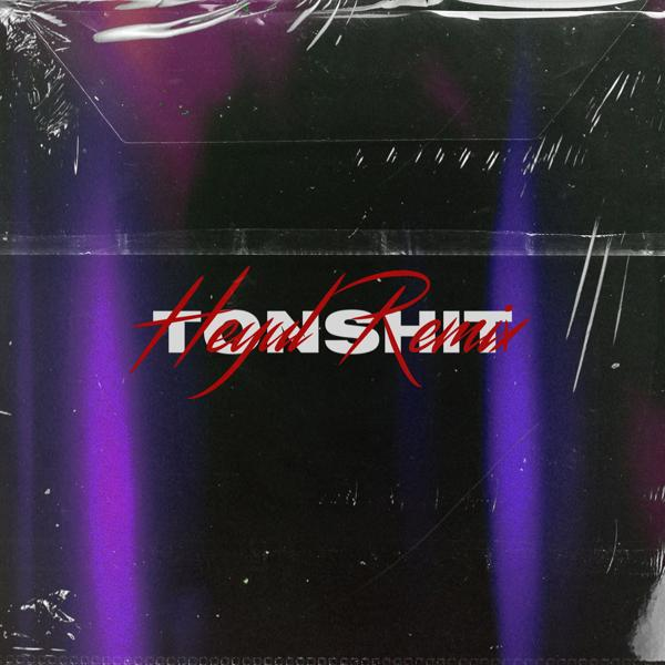 Музыка от Alihan Dze в формате mp3