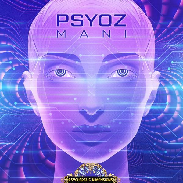 Музыка от PsyOz в формате mp3