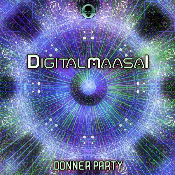 Музыка от Digital Maasai в формате mp3