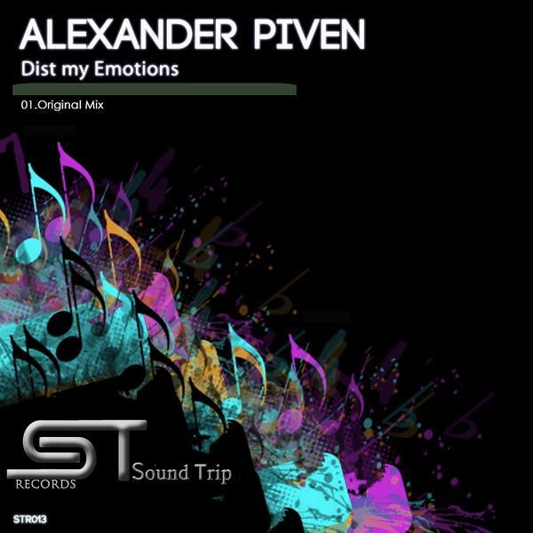 Музыка от Alexander Piven в формате mp3