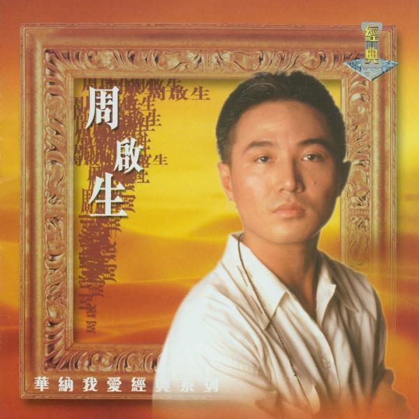 Dominic Chow все песни в mp3