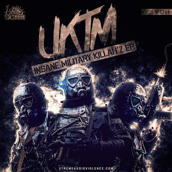 Музыка от UKTM в формате mp3