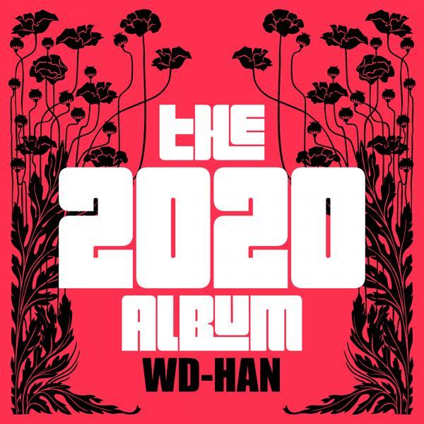 Музыка от WD-HAN в формате mp3