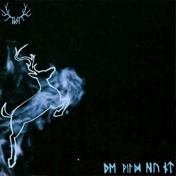 Музыка от DVST в формате mp3