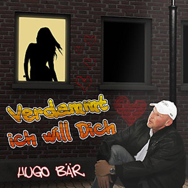 Музыка от Hugo Bär в формате mp3