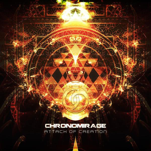 Музыка от Chronomirage в формате mp3