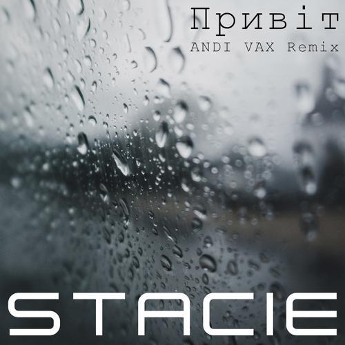 Stacie - Привіт (Andi Vax Remix)  (2020)