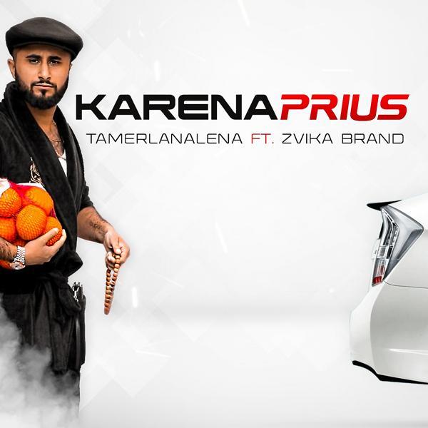 Альбом: Karena Prius