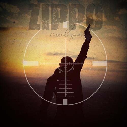 ZippO - Ствол  (2020)