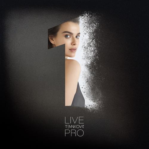 Елена Темникова - Что-то не так (Live)  (2020)