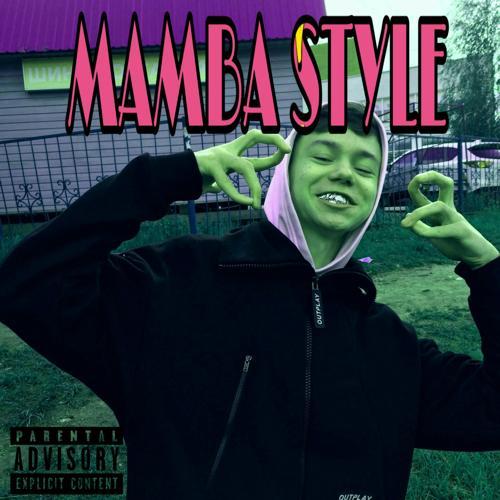 BROKE BOI - Mamba Style  (2020)