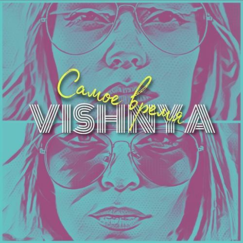 VISHNYA - Radio хит  (2020)