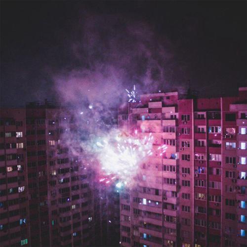 whovmi - Искра  (2020)