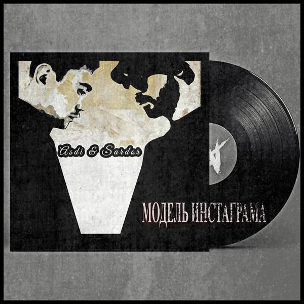 Альбом: Модель инстаграма