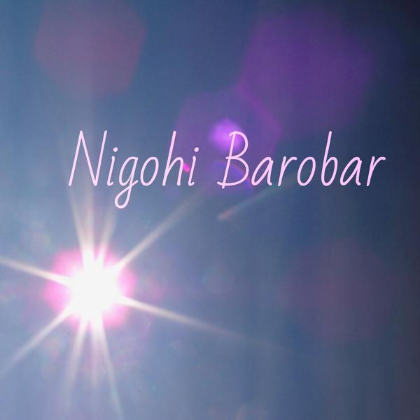 Альбом: Nigohi Barobar