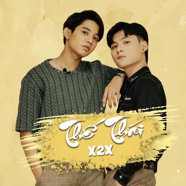 Альбом: Thế Thái (New Version)
