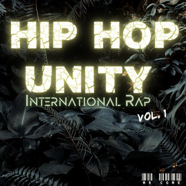 Альбом: HIPHOP UNITY INTERNATIONAL RAP VOL 1