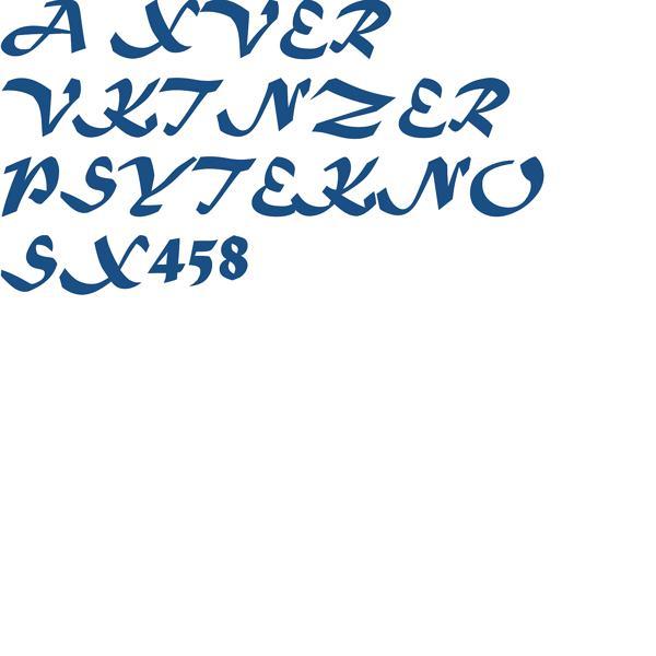 Альбом: PSYTEKNO SX458