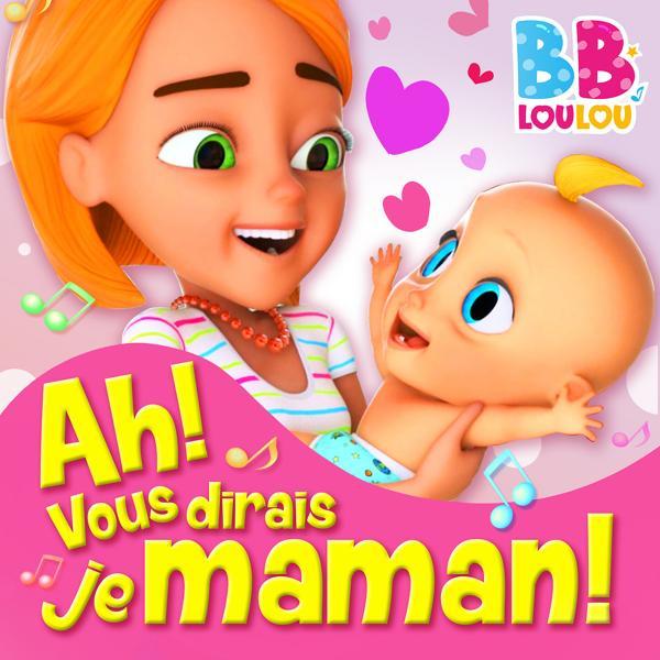 Альбом: Ah! vous dirai-je, maman