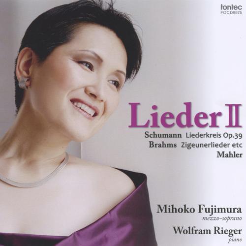 Mihoko Fujimura, Wolfram Rieger - Standchen Op. 106: No. 1  (2012)