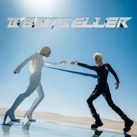 Трек «Макс Барских - BESTSELLER» - слушать онлайн