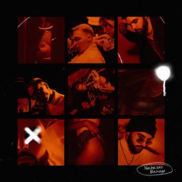 Альбом: Налей (prod. by alex mello)