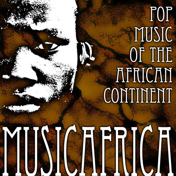 Альбом: Musicafrica