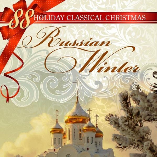 Альбом: 88 Holiday Classical Christmas: Russian Winter