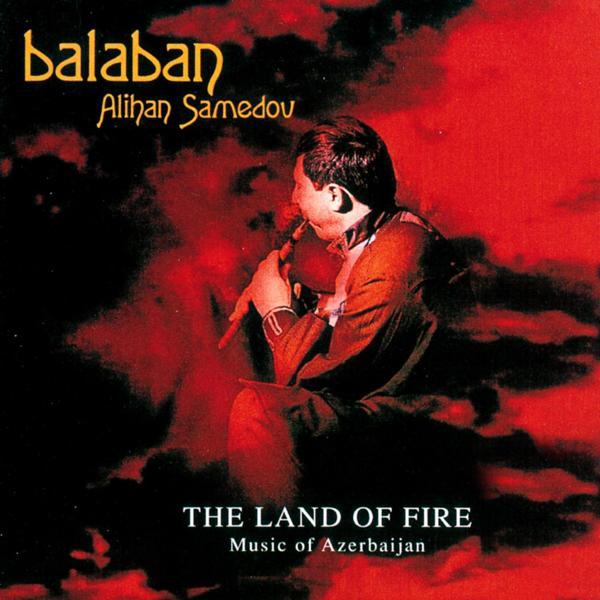 Альбом: Balaban