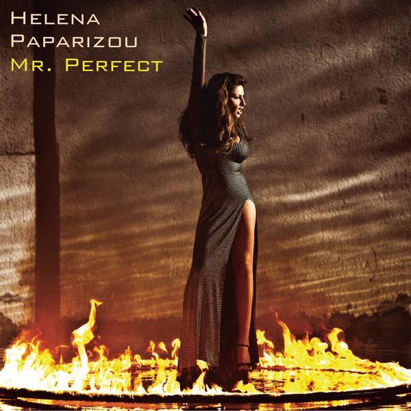 Альбом: Mr Perfect (Playmen Remix 2012)