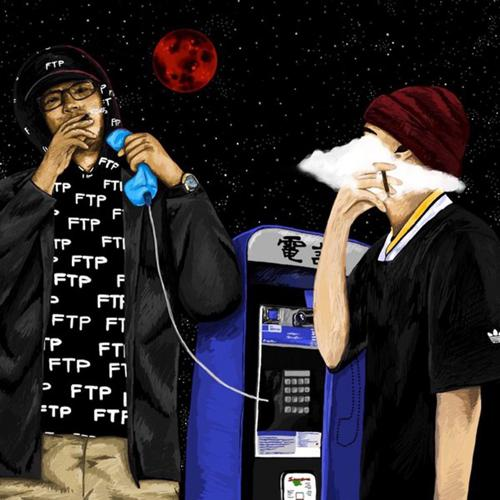 EndyEnds, Lil Peep - P2m (feat. Lil Peep)  (2016)