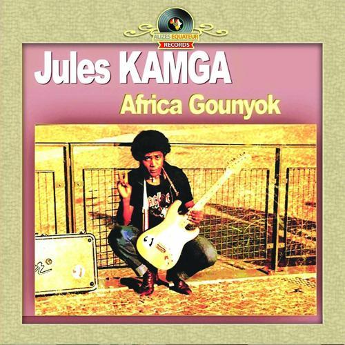 Jules Kamga - Famo  (1983)