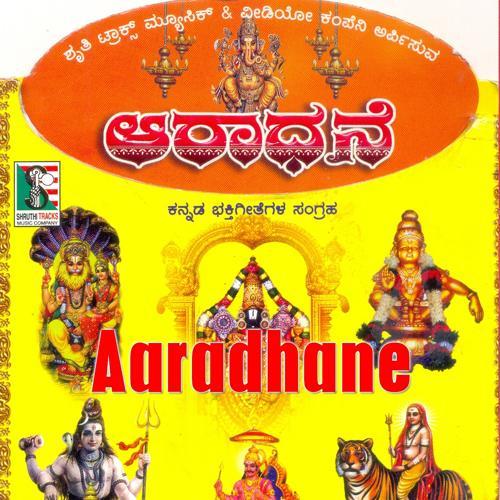 Manu, Pattur Narasihma Nayak - Shanaischara Dhyanam  (2009)