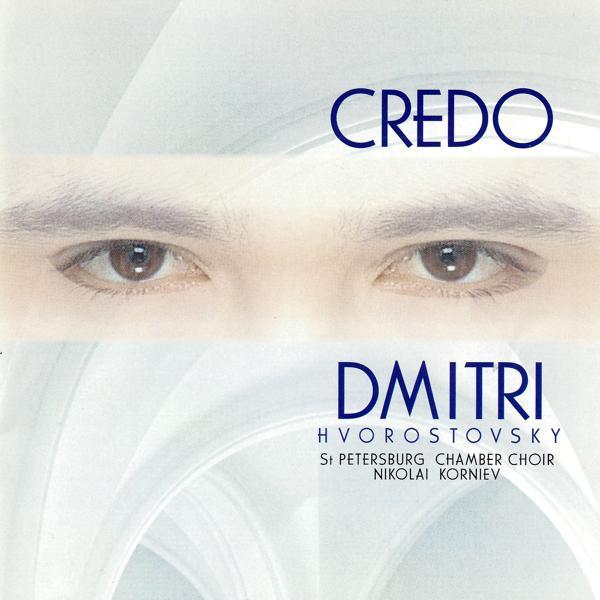 Альбом: Credo