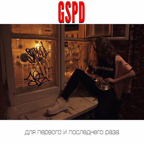 GSPD - Порнофильмы  (2016)