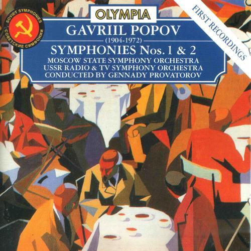 Gennady Provatorov - Symphony No. 1, Op. 7: III. Scherzo e coda  (1995)
