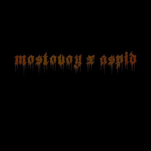 mostøvoy, аспид - ММ  (2019)
