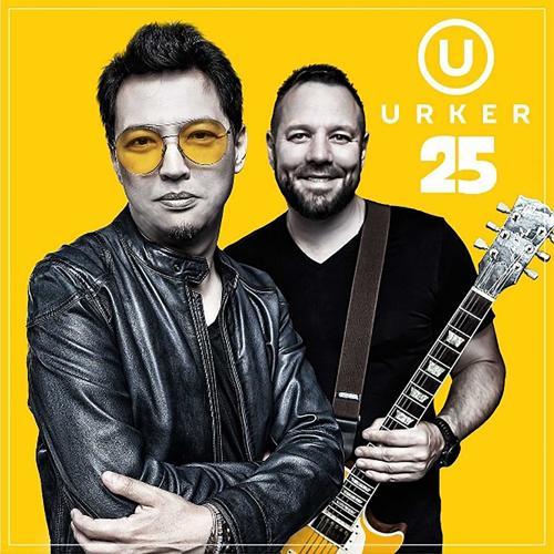 Urker - Я буду рядом (Edit)  (2018)