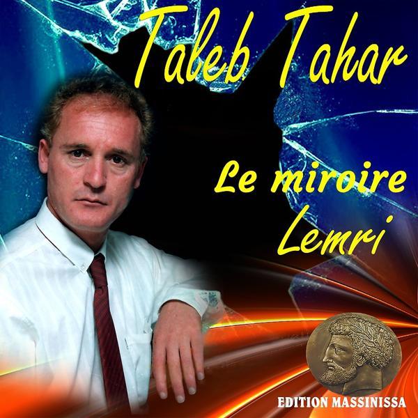 Альбом: Le Miroire (Lemri)
