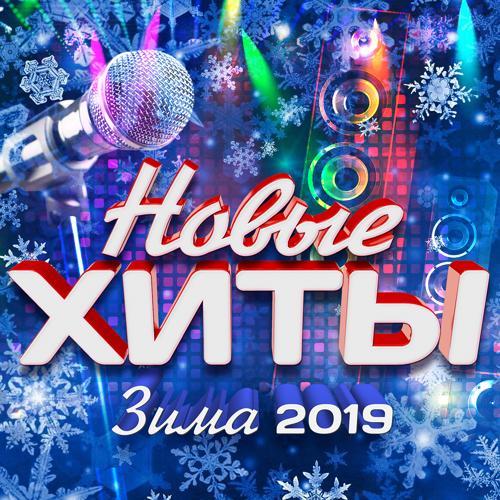 Иван Кучин - Солдаточка  (2019)