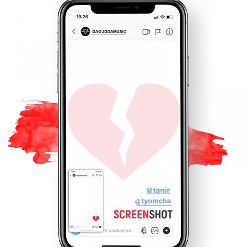 Tanir, Tyomcha - Screenshot  (2019)