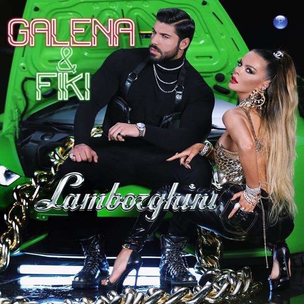 Альбом: Lamborghini